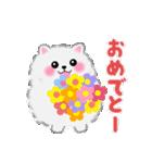 ポメラニアン☆ぽちゃんの日常会話(個別スタンプ:21)