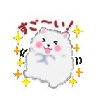 ポメラニアン☆ぽちゃんの日常会話(個別スタンプ:22)