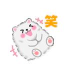 ポメラニアン☆ぽちゃんの日常会話(個別スタンプ:25)