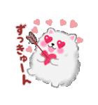 ポメラニアン☆ぽちゃんの日常会話(個別スタンプ:30)