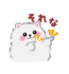 ポメラニアン☆ぽちゃんの日常会話(個別スタンプ:32)