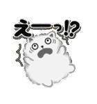 ポメラニアン☆ぽちゃんの日常会話(個別スタンプ:34)
