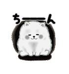 ポメラニアン☆ぽちゃんの日常会話(個別スタンプ:35)