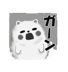 ポメラニアン☆ぽちゃんの日常会話(個別スタンプ:36)