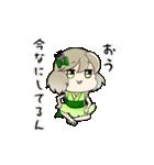 武蔵トミ代(個別スタンプ:01)