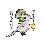 武蔵トミ代(個別スタンプ:03)