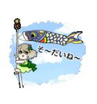 武蔵トミ代(個別スタンプ:04)