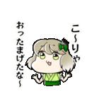 武蔵トミ代(個別スタンプ:05)