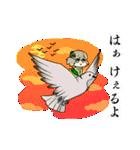 武蔵トミ代(個別スタンプ:10)