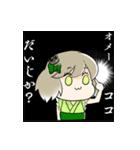 武蔵トミ代(個別スタンプ:15)