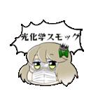 武蔵トミ代(個別スタンプ:25)