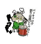 武蔵トミ代(個別スタンプ:26)