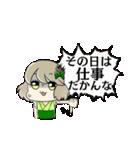 武蔵トミ代(個別スタンプ:36)