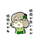 武蔵トミ代(個別スタンプ:37)