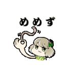 武蔵トミ代(個別スタンプ:39)