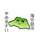 武蔵トミ代(個別スタンプ:40)