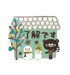 動く♪ナチュラルな秋冬スタンプ(個別スタンプ:02)