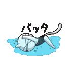 水泳女子のためのスタンプ、その4(個別スタンプ:30)