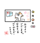 ねこの日記帳(個別スタンプ:01)