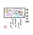 ねこの日記帳(個別スタンプ:02)