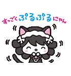 動く♪SHOW BY ROCK!!(個別スタンプ:1)