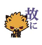 動く♪SHOW BY ROCK!!(個別スタンプ:6)