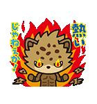 動く♪SHOW BY ROCK!!(個別スタンプ:8)