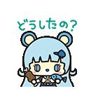 動く♪SHOW BY ROCK!!(個別スタンプ:14)