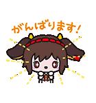 動く♪SHOW BY ROCK!!(個別スタンプ:15)
