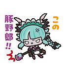 動く♪SHOW BY ROCK!!(個別スタンプ:17)