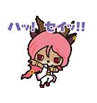 動く♪SHOW BY ROCK!!(個別スタンプ:23)