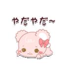 ♥らぶらぶ動く♥シュガーカブス(個別スタンプ:03)