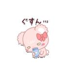 ♥らぶらぶ動く♥シュガーカブス(個別スタンプ:06)
