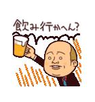 京言葉ピピピ(京都弁)(個別スタンプ:02)