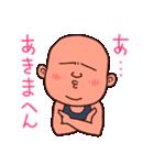 京言葉ピピピ(京都弁)(個別スタンプ:04)