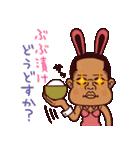 京言葉ピピピ(京都弁)(個別スタンプ:05)