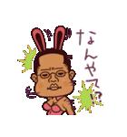 京言葉ピピピ(京都弁)(個別スタンプ:07)