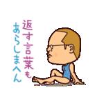 京言葉ピピピ(京都弁)(個別スタンプ:08)