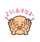 京言葉ピピピ(京都弁)(個別スタンプ:09)