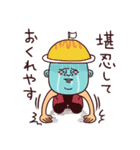 京言葉ピピピ(京都弁)(個別スタンプ:24)