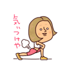 京言葉ピピピ(京都弁)(個別スタンプ:30)