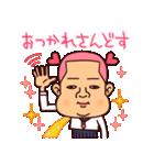 京言葉ピピピ(京都弁)(個別スタンプ:34)