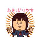 京言葉ピピピ(京都弁)(個別スタンプ:36)