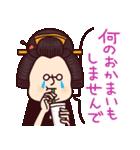 京言葉ピピピ(京都弁)(個別スタンプ:37)