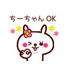 うさぎのちーちゃん(個別スタンプ:04)