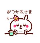 うさぎのちーちゃん(個別スタンプ:05)