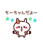 うさぎのちーちゃん(個別スタンプ:07)