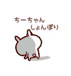 うさぎのちーちゃん(個別スタンプ:24)