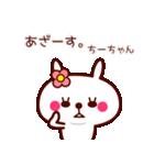 うさぎのちーちゃん(個別スタンプ:30)