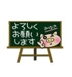 ちょ~便利![みゆき]のスタンプ!(個別スタンプ:05)